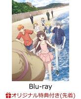 【楽天ブックス限定先着特典】フルーツバスケット 2nd season Vol.4 *BD(場面写真缶バッジ(75mm)3個セット)【Blu-ray】