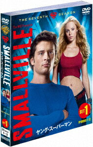 SMALLVILLE/ヤング・スーパーマン <セブン・シーズン> セット1