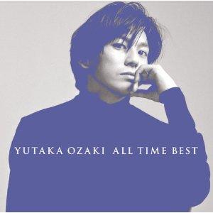 【送料無料】ALL TIME BEST(初回生産限定盤 CD+DVD) [ 尾崎豊 ]