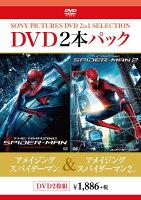 お買い得 2本 DVDパック アメイジング・スパイダーマン/アメイジング・スパイダーマン2