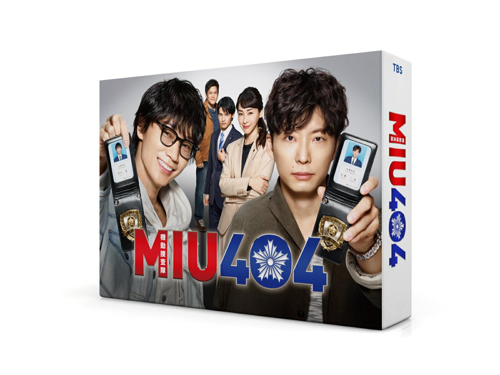 MIU404 Blu-ray BOX【Blu-ray】