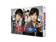 MIU404 -ディレクターズカット版ー Blu-ray BOX【Blu-ray】