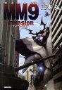 【送料無料】MM9(invasion)