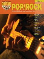 【輸入楽譜】ギター・プレイ・アロング 第4巻: ポップ/ロック: CD付