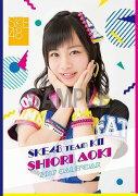 (卓上)SKE48 青木詩織 カレンダー 2017【楽天ブックス限定特典付】