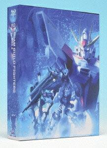 【送料無料】ガンダムビルドファイターズ Blu-ray BOX 2 ハイグレード版【初回限定生産】【Blu-...