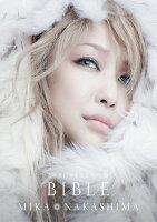 雪の華15周年記念ベスト盤 BIBLE (初回限定盤 3CD+DVD)