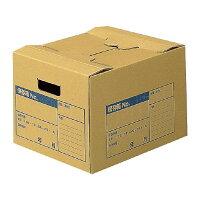 コクヨ 文書保存箱 A4ファイル用 フタ差込式 A4-FBX1