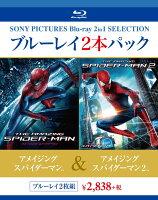 お買い得 2本 ブルーレイパック アメイジング・スパイダーマン/アメイジング・スパイダーマン2