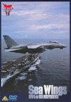 SeaWings 米海軍第5空母航空団&空母インディペンデンス [ (趣味/教養) ]