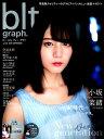 blt graph.(vol.35(2018 SEP) 写真集クオリティーのグラビア&インタビュー新...