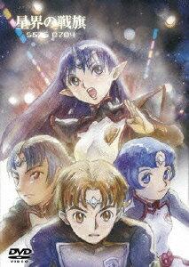 アニメ, その他 EMOTION the Best DVD-BOX