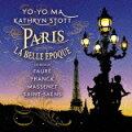 ベスト・クラシック100 89::パリ〜ベル・エポック