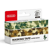 Nintendo Labo マスキングテープ スーパーマリオ(カモフラージュ)