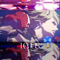 アニメ「Levius-レビウスー」オリジナルサウンドトラック