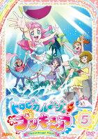 トロピカル~ジュ!プリキュア vol.5