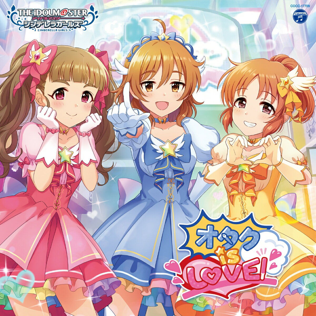 CD, ゲームミュージック THE IDOLMSTER CINDERELLA GIRLS STARLIGHT MASTER for the NEXT! 09 is LOVE!() ()