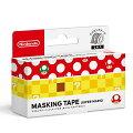 Nintendo Labo マスキングテープ スーパーマリオ(キノコ/ハテナブロック)の画像