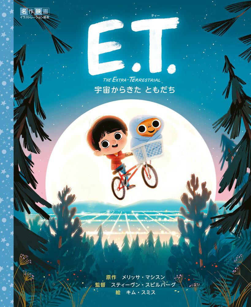 絵本, 絵本(日本) ET