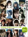 【送料無料】AKB48 Twenty-Four-Hours
