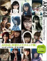 【送料無料】AKB48 Twenty-Four-Hours