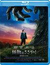 怪物はささやく【Blu-ray】 [ シガニー・ウィーバー ]