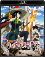 ウィッチクラフトワークス 1【Blu-ray】