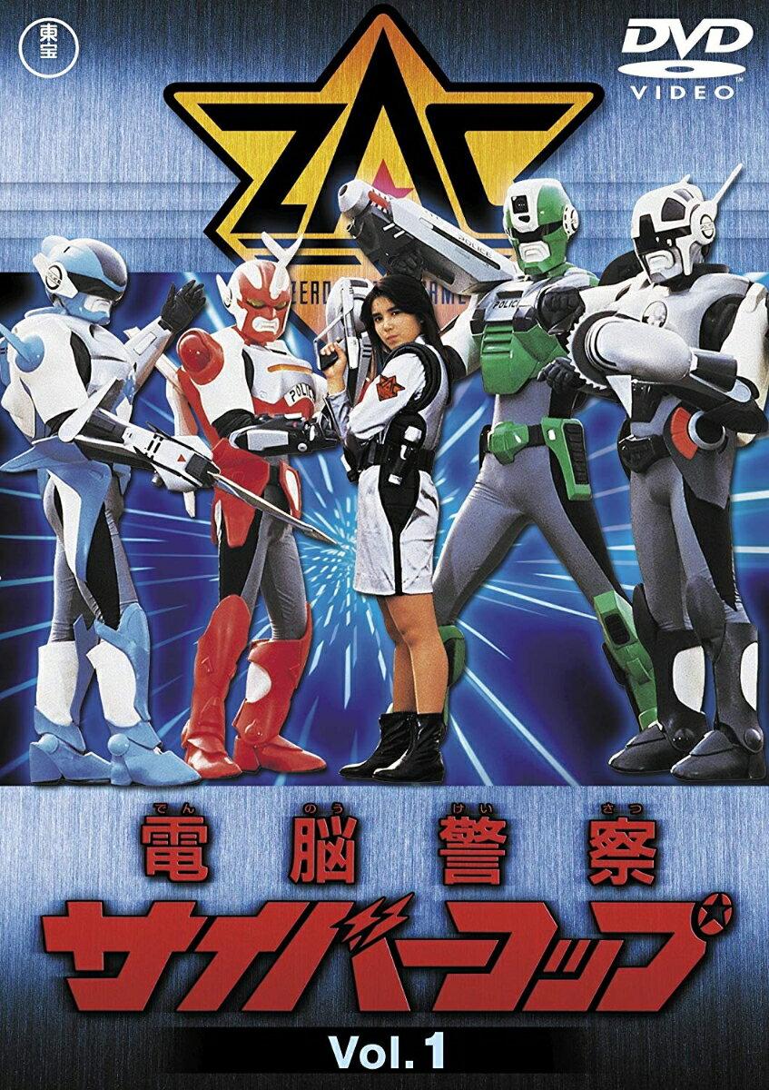 DVD, 特撮ヒーロー VOL.1