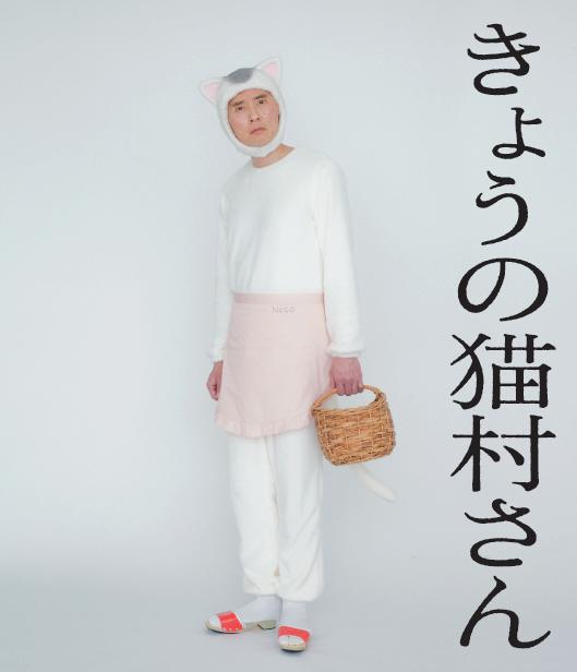きょうの猫村さん【Blu-ray】