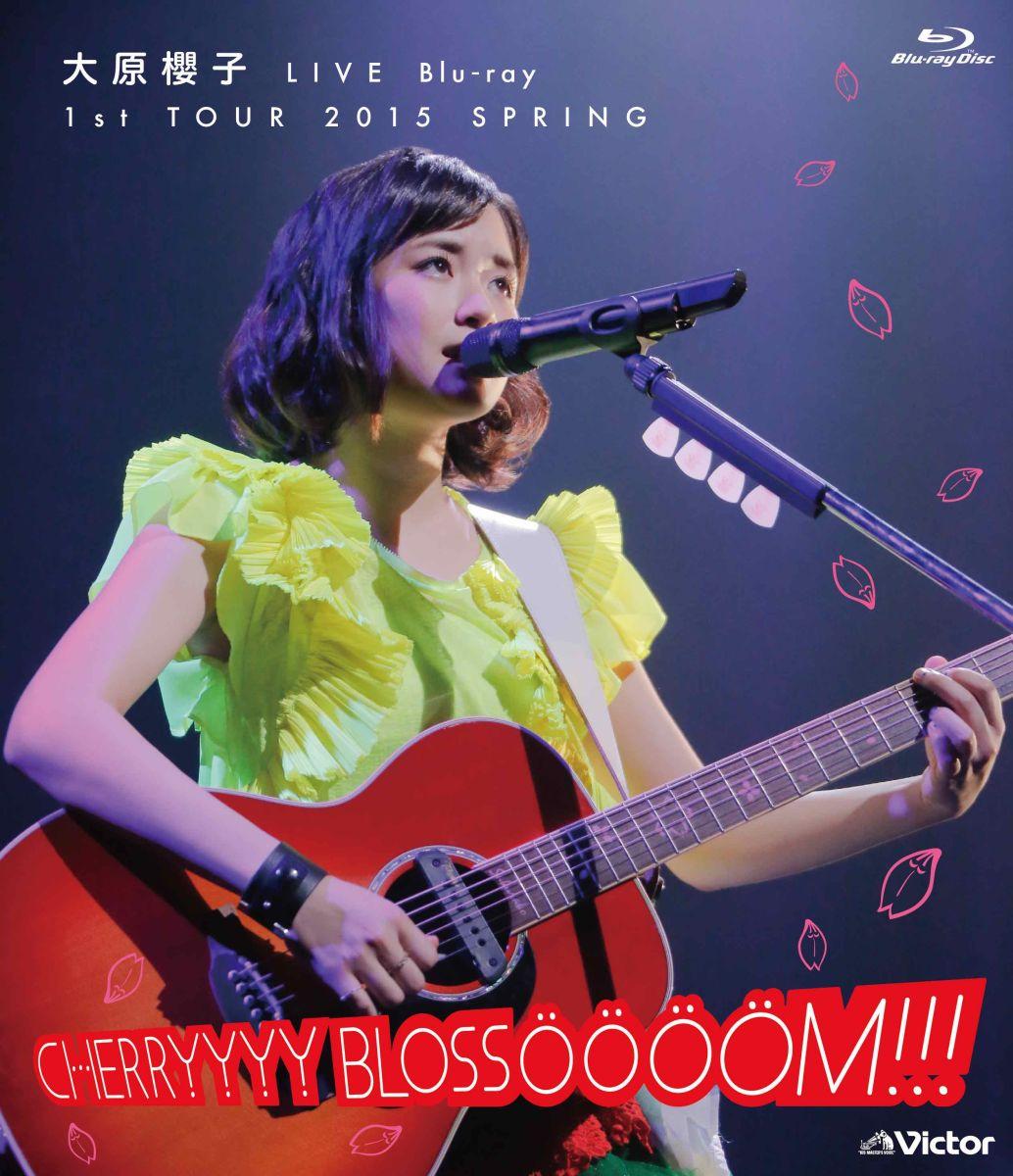 大原櫻子 LIVE Blu-ray 1st TOUR 2015 SPRING〜CHERRYYYY BLOSSOOOOM!!!〜 【Blu-ray】画像