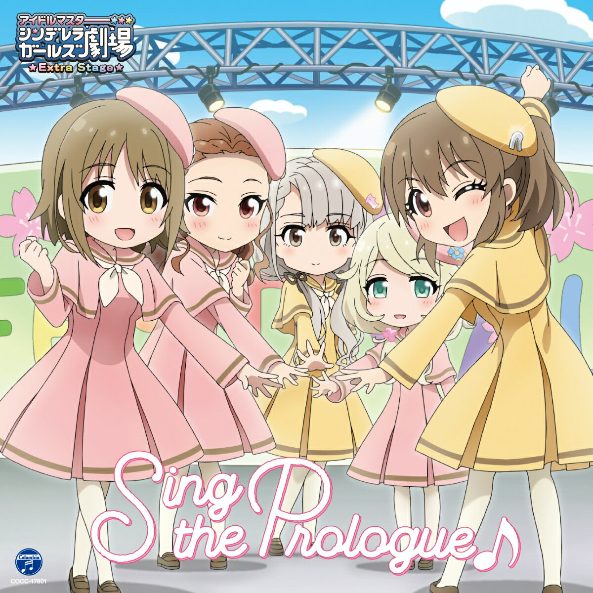 THE IDOLM@STER CINDERELLA GIRLS LITTLE STARS EXTRA! Sing the Prologue♪画像