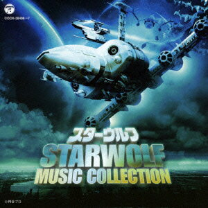 スターウルフ MUSIC COLLECTION画像