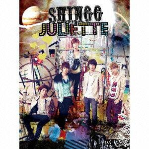 【送料無料】JULIETTE(初回生産限定盤[Type B])