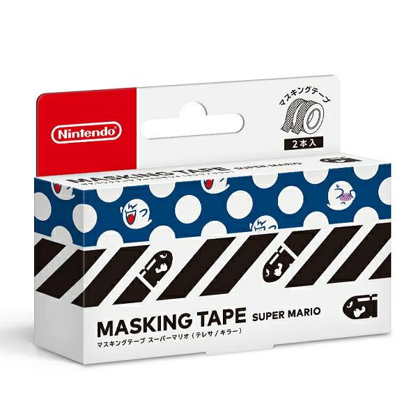Nintendo Labo マスキングテープ スーパーマリオ(テレサ/キラー)
