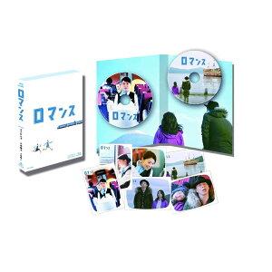 ロマンス 特別限定版【初回生産限定】【Blu-ray】 [ 大島優子 ]