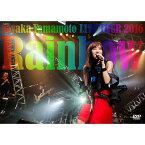 山本彩 LIVE TOUR 2016 〜Rainbow〜 [ 山本彩 ]