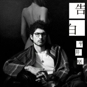 【送料無料】告白(初回限定CD+DVD)