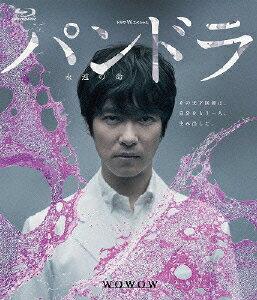 ドラマWスペシャル パンドラ〜永遠の命〜【Blu-ray】 [ 堺雅人 ]