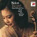 ベスト・クラシック100 74::アンコール! ヴァイオリン愛奏曲集