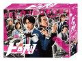 ドロ刑 -警視庁捜査三課ー DVD-BOX
