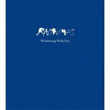 天気の子 complete version [完全生産限定BOX]