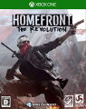 HOMEFRONT the Revolution XboxOne版の画像
