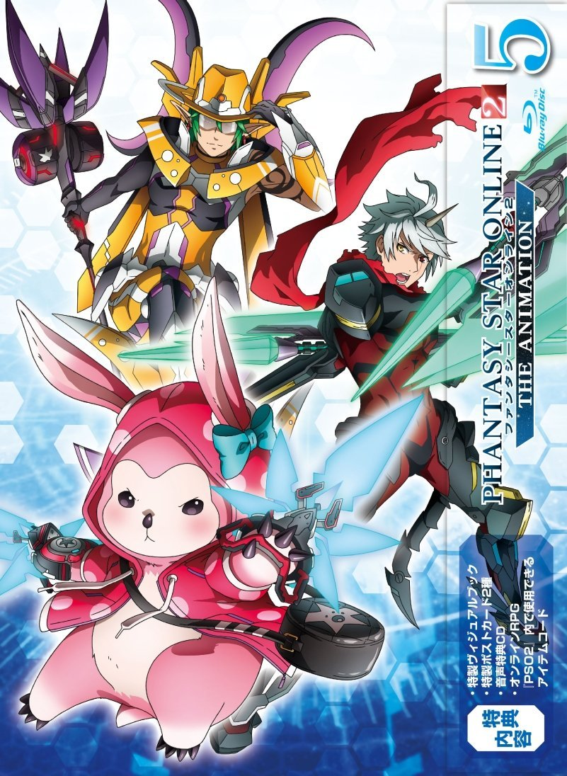 ファンタシースターオンライン2 ジ アニメーション 5(初回限定版)【Blu-ray】画像