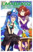 『ウマ箱2』第3コーナー(アニメ「ウマ娘 プリティーダービー Season 2」トレーナーズBOX)【Blu-ray】