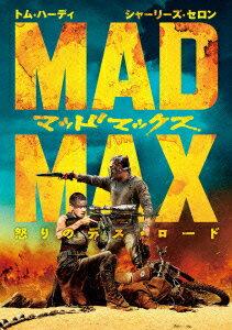 マッドマックス 怒りのデス・ロードのDVDイメージ
