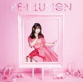 RE-ILLUSION (TVアニメ「ソード・オラトリア ダンジョンに出会いを求めるのは間違っているだろうか外伝」オープニングテーマ) (アーティスト盤 CD+DVD) [ 井口裕香 ]