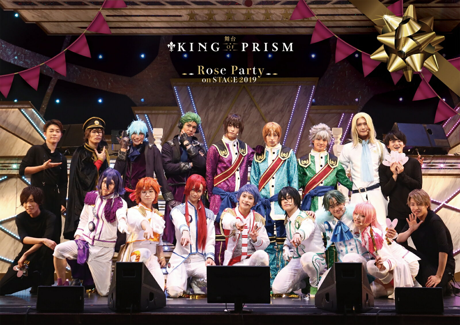 キッズアニメ, その他 KING OF PRISM-Rose Party on STAGE 2019- Blu-ray DiscBlu-ray