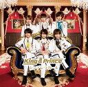 シンデレラガール (初回限定盤B CD+DVD) [ King & Prince ]