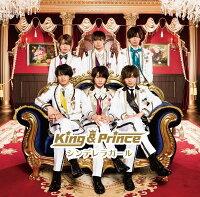 シンデレラガール (初回限定盤B CD+DVD)