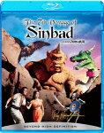 シンドバッド 7回目の航海【Blu-ray】